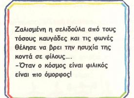 biblio2005_paidiko14