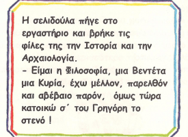 biblio2005_paidiko18