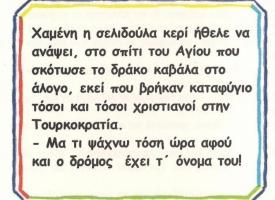 biblio2005_paidiko2