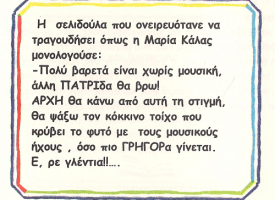 biblio2005_paidiko20
