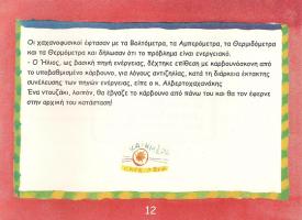 biblio2005_paidiko23