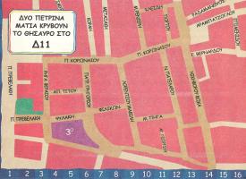 biblio2005_paidiko28