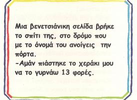 biblio2005_paidiko4