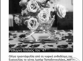 100311075208_newspaper4