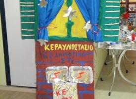 2011-paidiko-kataskevi-9