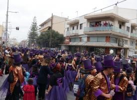 Μπουμπούνες Καρναβάλι 2017