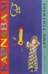 1994 καρναβάλι