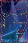 2003 καρναβάλι