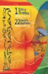 2004 καρναβάλι