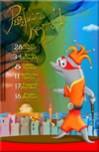 2007 καρναβάλι