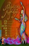 2008 καρναβάλι