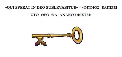 11o_paidiko_grifos_kleidi_13