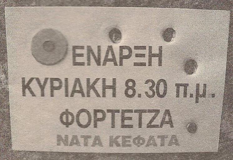 1999foto_sabbatou